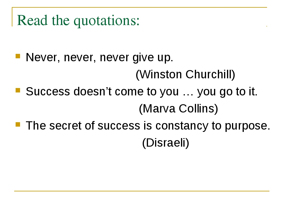 Read the quotations: Never, never, never give up. (Winston Churchill) Success...