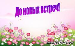 hello_html_m686e65bf.png