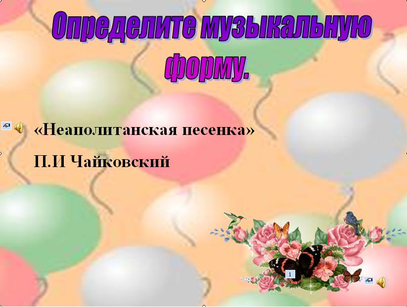 hello_html_m7eabacc5.png