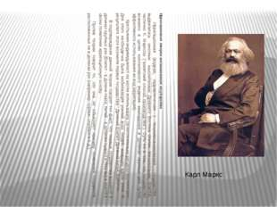 Ирригационная теории возникновения государства  Ирригационная (водная, г