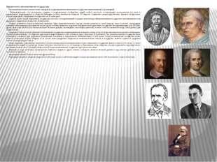 Вариантность возникновения государства  Рассмотренные теории условно можн