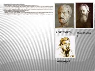 Патриархальная теория возникновения государства Основоположником патриархальн