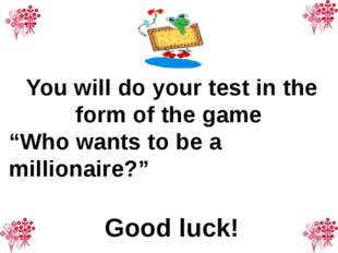 "You will do your test in the form of the game ""Who wants to be a millionaire?"