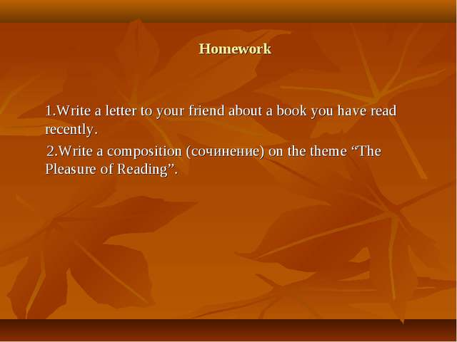 Homework 1.Write a letter to your friend about a book you have read recently...