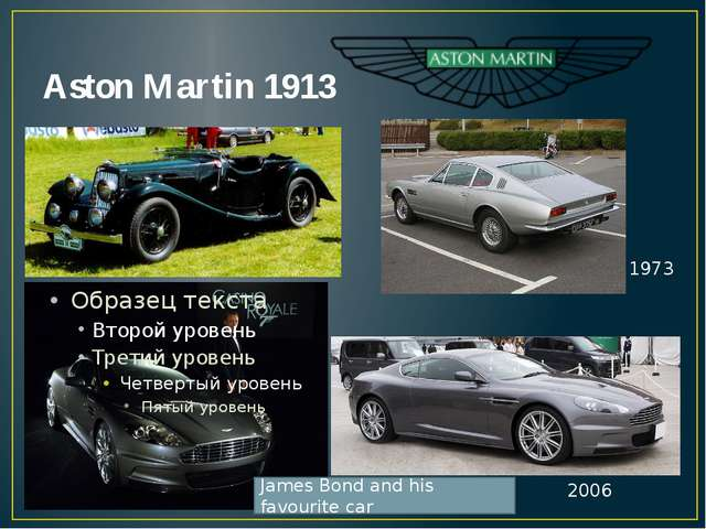 Aston Martin 1913 1973 1937 2006 James Bond and his favourite car