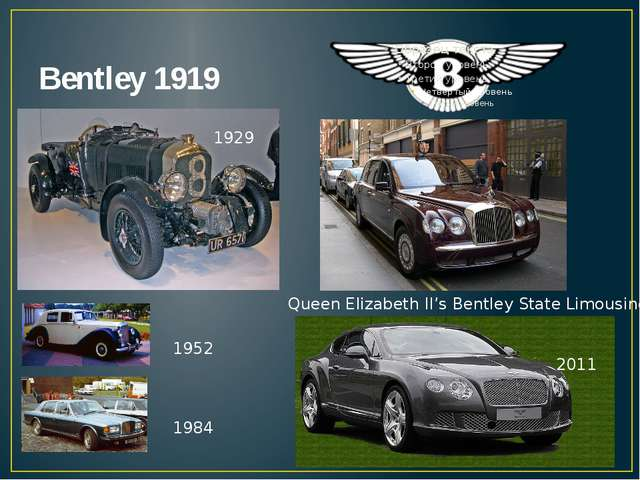 Bentley 1919 Queen Elizabeth II's Bentley State Limousine 2011 1929 1952 1984