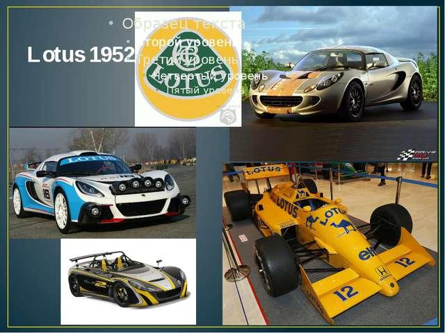 Lotus 1952