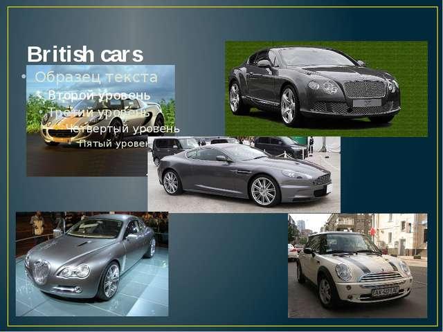 British cars