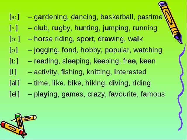 [a:]– gardening, dancing, basketball, pastime [eI]– playing, games, crazy,...