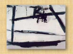 Однако художники, создавая свои полотна, могут ставить перед собой совершенно