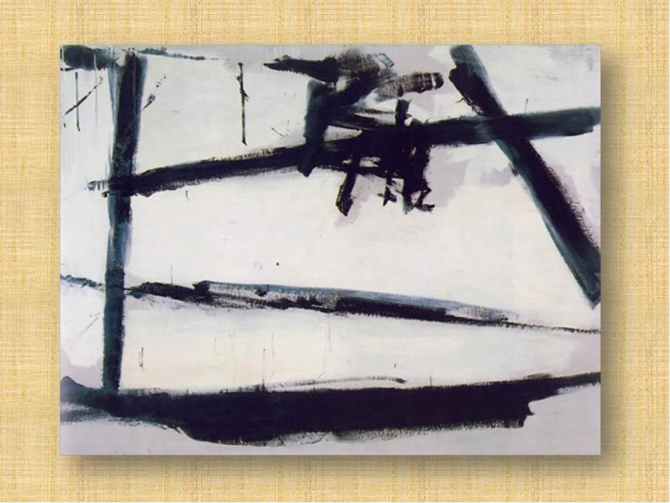 Однако художники, создавая свои полотна, могут ставить перед собой совершенно...