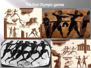 The first Olympic games
