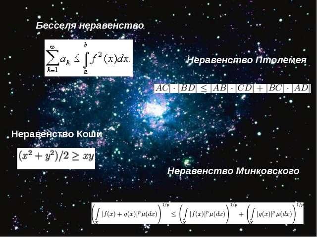 4х-3 3х 2х+4 5х-4 Х+6 3х-2 3х>3х-2 R 3х≥2х+4 4 3х>4х-3 3 2 3х≥5х-4 3х>х+6 3 х...
