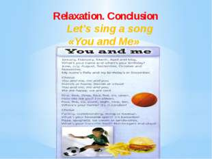 Relaxation. Conclusion Let's sing a song «You and Me»