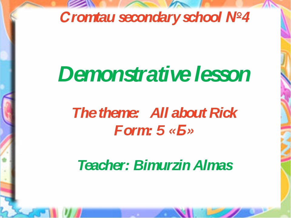 Сromtau secondary school №4 Demonstrative lesson The theme: All about Rick Fo...