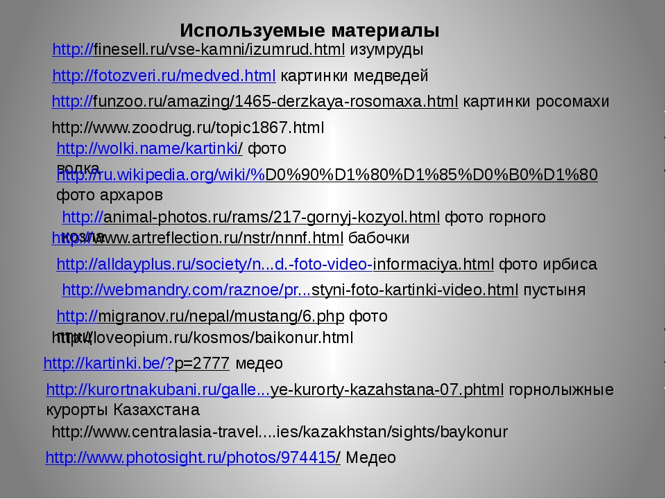 http://fotozveri.ru/medved.html картинки медведей http://funzoo.ru/amazing/14...