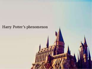 Harry Potter's phenomenon