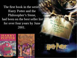 The first book in the series, Harry Potter and the Philosopher's Stone, had