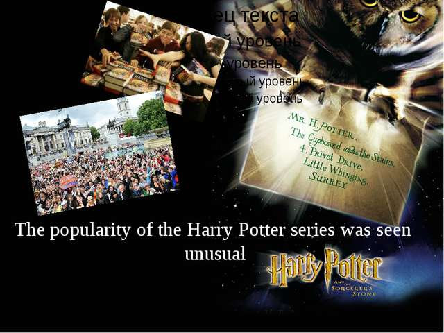 The The popularity of the Harry Potter series was seen unusual