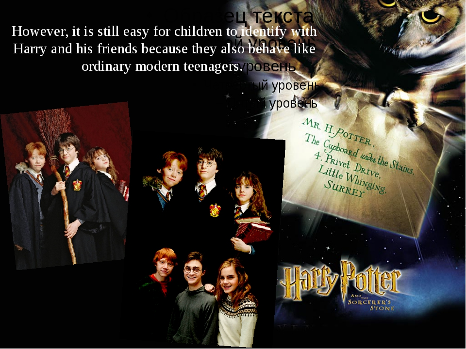 However, it is still easy for children to identify with Harry and his friends...
