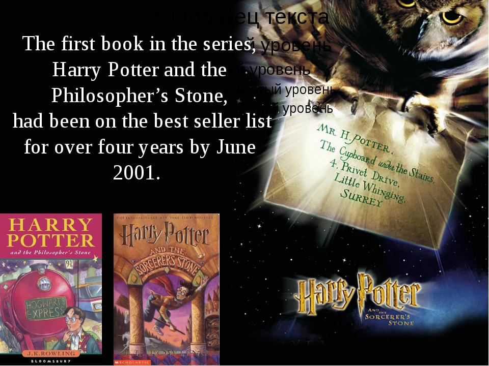 The first book in the series, Harry Potter and the Philosopher's Stone, had...
