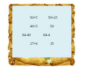 50+5 50+25 46+5 50 84-40 84-4 27+6 35