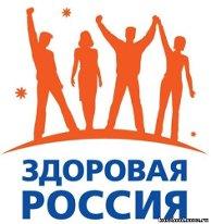 http://go3.imgsmail.ru/imgpreview?key=http%3A//koschool.ucoz.ru/post-15-12615537046261.jpg&mb=imgdb_preview_216
