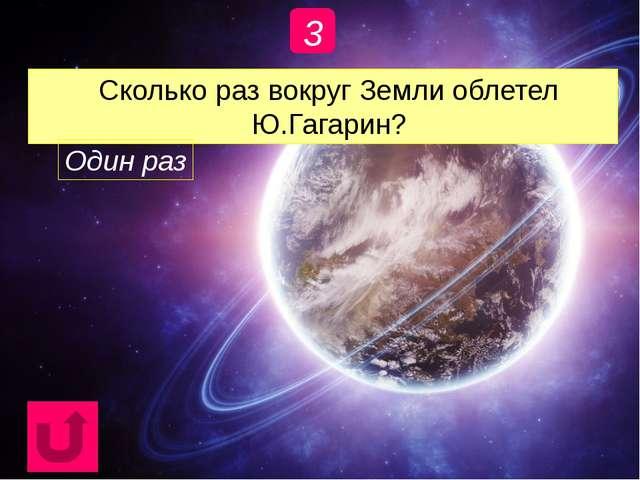 5 Что такое космические зонды? Это беспилотные космические аппараты, на них н...