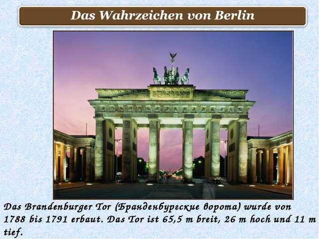 Das Brandenburger Tor (Бранденбургские ворота) wurde von 1788 bis 1791 erbaut...