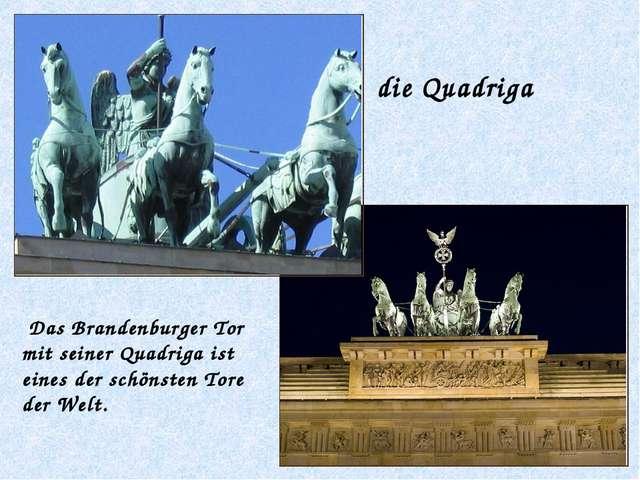 Das Brandenburger Tor mit seiner Quadriga ist eines der schönsten Tore der W...