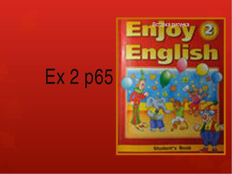 Ex 2 p65
