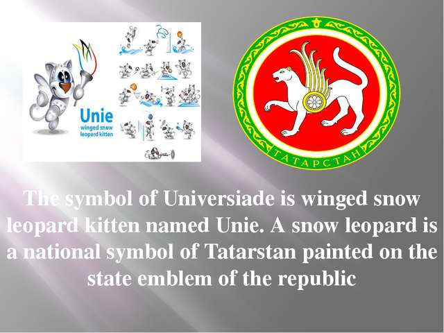 The symbol of Universiade is winged snow leopard kitten named Unie. A snow le...