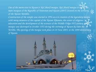 One of the maim sites in Kazan is Kul Sharif mosque. Kul Sharif mosque is one