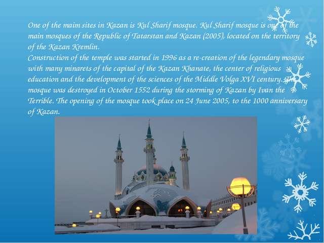 One of the maim sites in Kazan is Kul Sharif mosque. Kul Sharif mosque is one...