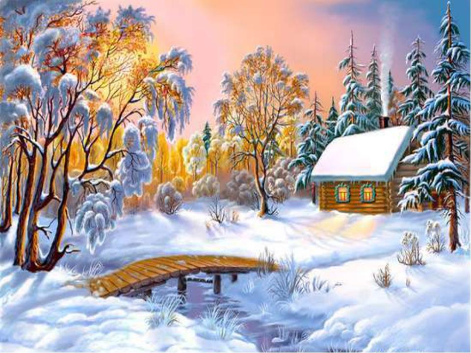 Красивая зимняя картинки для детей