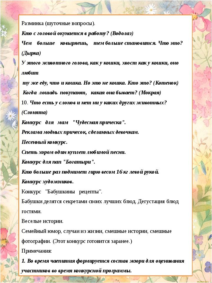 Мебель для гостиной - lifemebel ru