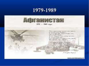 1979-1989