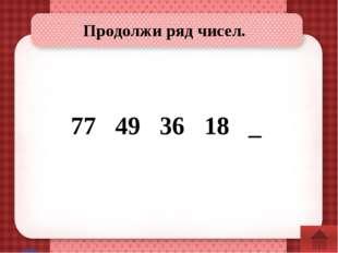 КИТ + ВАЛ + АУРА Клавиатура