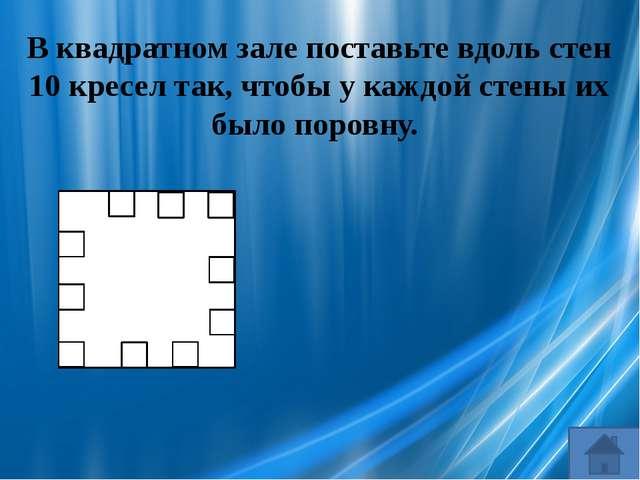 МИ + ОН + РОТ МОНИТОР