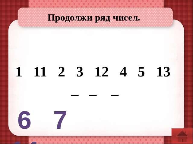 ПИ + ГРЕК + ТЕСТ ГИПЕРТЕКСТ