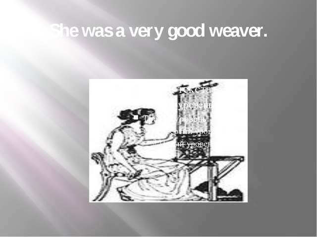 She was a very good weaver.
