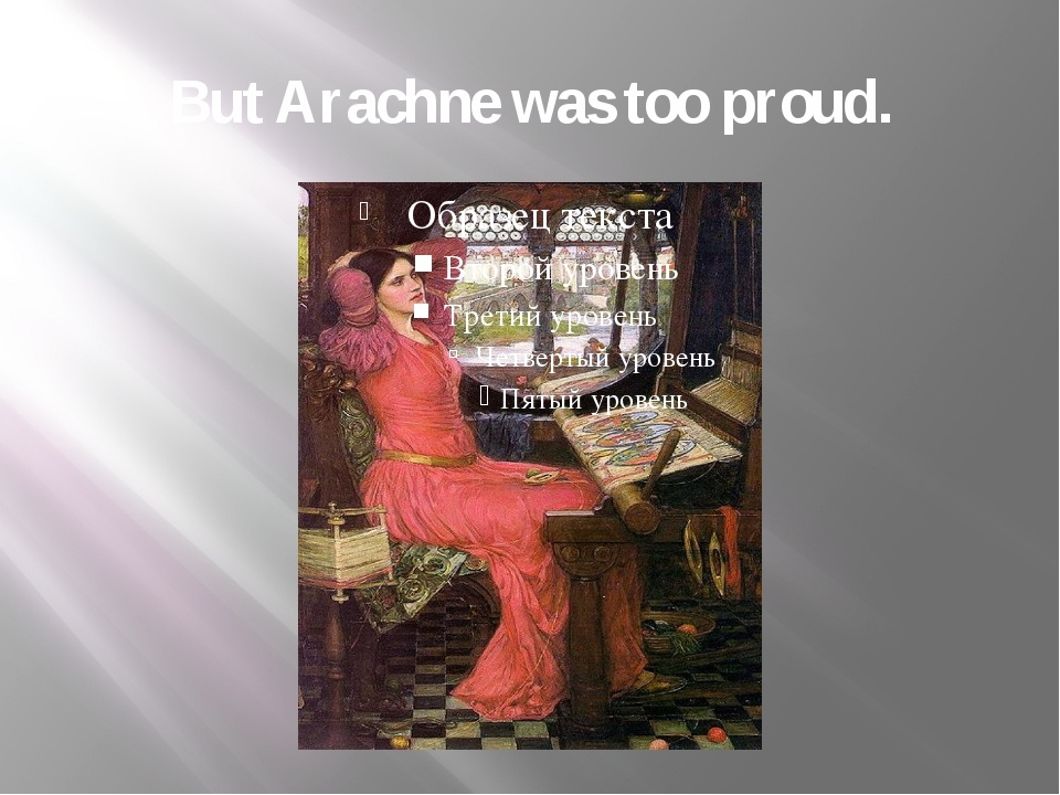 But Arachne was too proud.