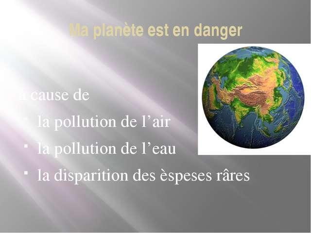 Ma planète est en danger à cause de la pollution de l'air la pollution de l'e...