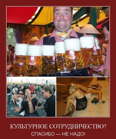 pivo-vred_3