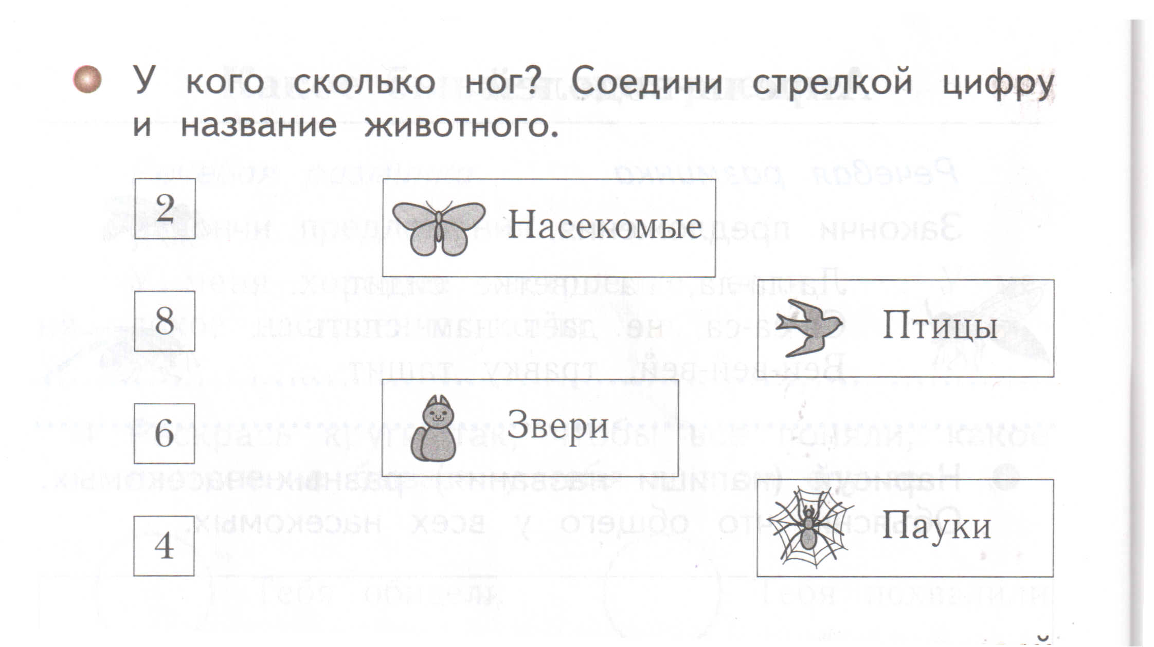 C:\Documents and Settings\Admin\Рабочий стол\Отсканировано 26.04.2012 23-50_000.jpg