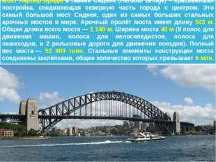Важные достопримечательности города сконцентрированы, главным образом, в одн