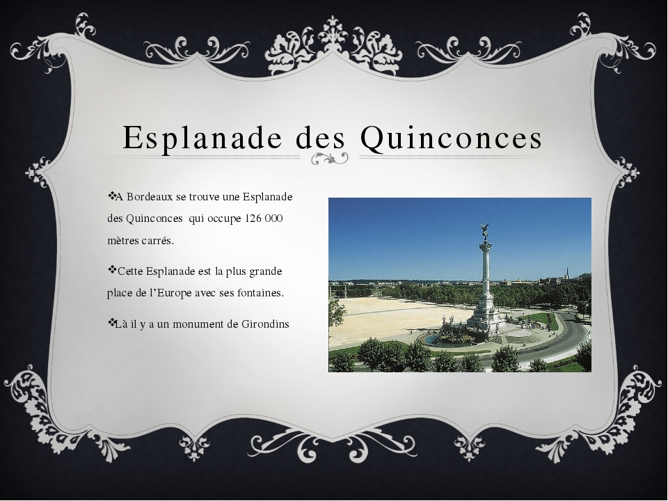 Esplanade des Quinconces A Bordeaux se trouve une Esplanade des Quinconces q...