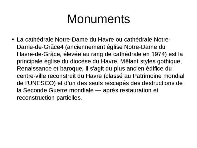 Monuments La cathédrale Notre-Dame du Havre ou cathédrale Notre-Dame-de-Grâce...