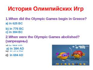 История Олимпийских Игр 1.When did the Olympic Games begin in Greece? a) in 6