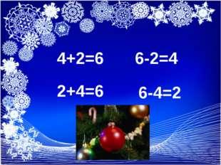 6+2 = 8 3 + 3 = 6 3 +4 = 7 9 - 2= 7 10 – 5=5 6 – 4 = 2 2+4=6 4+2=6 6-2=4 6-4=2